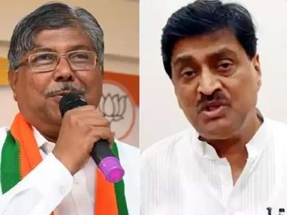 Maratha Reservation bjp leader chandrakant patil and congress leader ashok chavan slams each other | औकातीत राहा... मानसिक उपचार घ्या...; चंद्रकांत पाटील अन् अशोक चव्हाणांमध्ये जुंपली