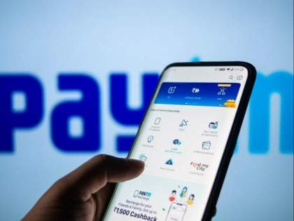 Paytm Has Integrated The Digilocker Via Mini App Store No Need To Carry Paytm Users Can Now Store Aadhar, DL and RC | आता आधार कार्ड, DL व RC सोबत बाळगण्याची गरज नाही! Paytm अॅपमध्ये इंटिग्रेट झाले डिजिलॉकर
