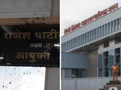 Pimpri Chinchwad Municipal Commissioner's nameplate was thrown around; BJP corporator Asha Shendge and 10 others arrested | पिंपरी - चिंचवड महापालिका आयुक्तांच्या नामफलकावर शाई फेकणं भोवले; भाजप नगरसेविका आशा शेंडगेंसह १० जणांना अटक