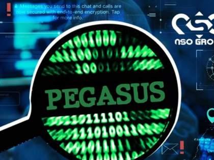 the Editors Guild demands The Pegasus case should be investigated   पेगॅसस प्रकरणाची चौकशी व्हायला हवी; एडिटर्स गिल्डची मागणी