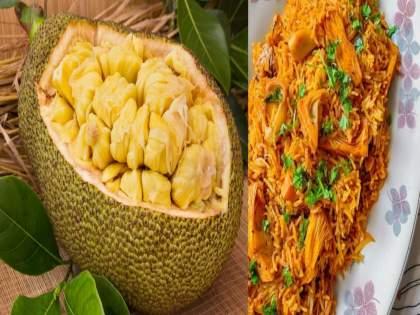 Don't just eat jackfruit; Eat jackfruit's spicy biryani and sweet pickles too   फणसाचे फक्त गरेच खाऊ नका तर; खा फणसाची मसालेदार बिर्याणी आणि आंबटगोड लोणचंही