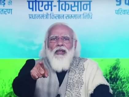 42 lakh ineligible beneficiaries of PM Kisan Nidhi | पीएम किसान निधीचे ४२ लाख अपात्र लाभार्थी; महाराष्ट्रात ४.४५ लाख अपात्र लोकांकडून ३५८ कोटी रुपयांची वसुली होणार