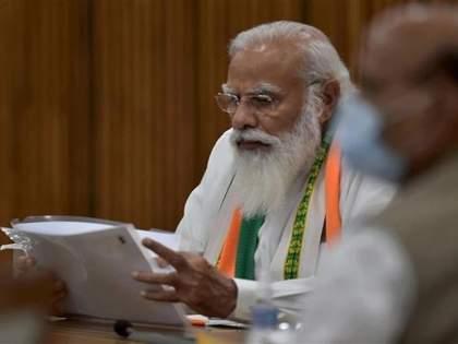 Narendra Modi will to announce 8th installment of PM Kisan samman Yojana on Friday   Narendra Modi: नरेंद्र मोदी शुक्रवारी मोठी घोषणा करणार; पीएम किसान योजनेचा ८ वा हप्ता देणार?