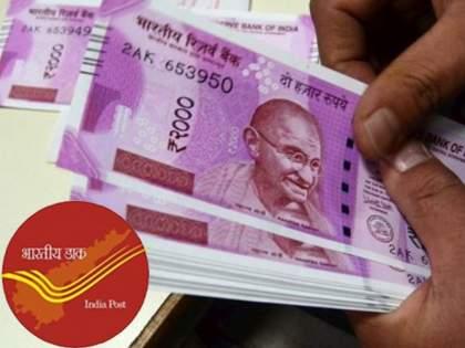 post office scheme deposit rs 95 daily on maturity you will get at least 14 lakhs know everything | पोस्टाच्या 'या' योजनेत दररोज जमा करा 95 रूपये, 15 वर्षात मिळतील 14 लाख रूपये