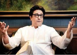 Raj Thackeray explained the meaning of the last name 'Fadnavis'; Said it is from the Persian word ... | राज ठाकरे यांनी सांगितला 'फडणवीस' आडनावाचा अर्थ; म्हणाले हे तर पर्शियन शब्दावरून...