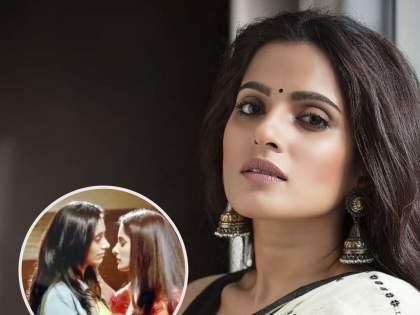 Priya Bapat was trolled due to the bold scene in 'City of Dreams' | '..आता मला काहीही फरक पडत नाही', 'सिटी ऑफ ड्रिम्स'मधील बोल्ड सीनमुळे प्रिया बापट झाली होती ट्रोल