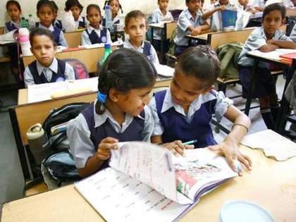 Schools in Pune will remain closed till 13th December amid covid 19 crisis   पुण्यातील शाळा १३ डिसेंबरपर्यंत बंद राहणार; कोरोना संकटाच्या पार्श्वभूमीवर निर्णय