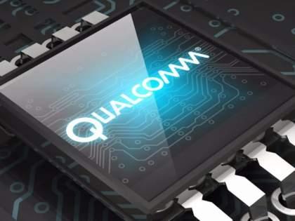 report says qualcomm chip bug affects around 30 percent of phones globally hackers can also hear calls   Qualcomm च्या चिपसेटमध्ये मोठी गडबड; हॅकर कोणाचेही कॉल ऐकू शकतात!