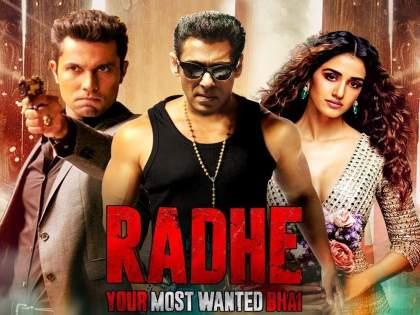 How To Watch Salman khan's Most Wanted Radhe Movie Online? save money on Z5, DTH tickets? Find out ... | सलमानचा मोस्ट वॉन्टेड Radhe Movie ऑनलाईन कसा पहायचा? झी5, डीटीएचवर पैसे कसे वाचवाल? जाणून घ्या...