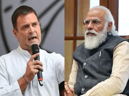 """Mr. 56 fears China""; Congress leader Rahul Gandhi criticizes Prime Minister Narendra Modi over indo-china dispute   ""मिस्टर 56 चीनला घाबरतात""; काँग्रेस नेते राहुल गांधींचे पंतप्रधान नरेंद्र मोदींवर टीकास्त्र"