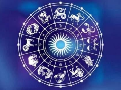 Horoscope - May 11, 2021: Will leave home with family for social purposes   राशीभविष्य - ११ मे २०२१ : सामाजिक हेतुने कुटुंबीयांसमेवत घराबाहेर पडाल