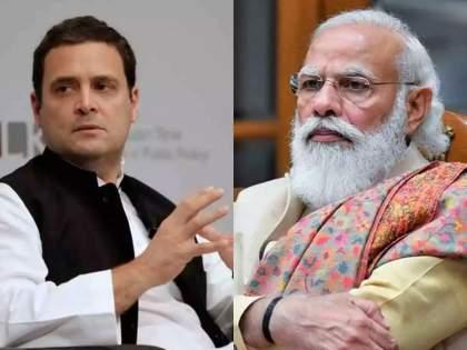 rahul gandhi targets centre government and claims modi used pegasus against the country   पेगॅससचा वापर मोदींनी देशाविरोधात केला; राहुल गांधी यांनी सरकारला केले लक्ष्य