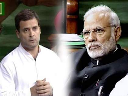 congress leader rahul gandhi slams pm modi over coronavirus delhi central vista dead bodies in river | 'नद्यांमध्ये वाहणारे अमर्याद मृतदेह...PM, गुलाबी चष्मा उतरवा...'; राहुल गांधींचा निशाणा