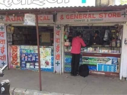 Police raid medical stores: Illegal sale of drugs   मेडिकल स्टोर्सवर पोलिसांचा छापा : औषधांची अवैध विक्री