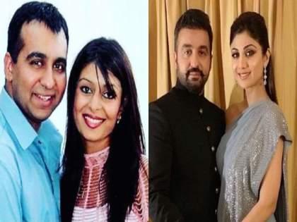 Raj Kundra's ex wife is also a successful business women, then why He left her and chose Shilpa Shetty, know here   राज कुंद्राची पहिली पत्नीही आहे कोट्यावधीची मालकीण, मग का झाला शिल्पा शेट्टीवर लट्टू, जाणून घ्या कारण