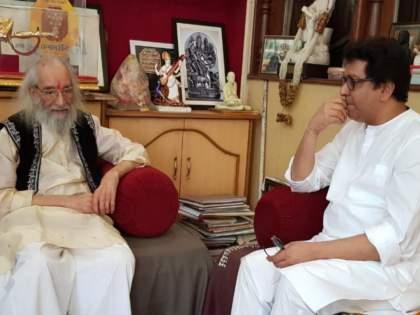 ... At that time I had a new revelation of history; Raj Thackeray's great word on Babasaheb Purandare   ...त्या त्या वेळी मला इतिहासाचा नव्याने साक्षात्कार होतो; राज ठाकरेंचे बाबासाहेब पुरंदरेंबद्दल गौरवोद्गार