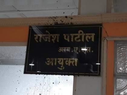 The ruling BJP corporator in Pimpri threw ink on the board of Municipal Commissioners | पिंपरीत सत्ताधारी भाजपच्या नगरसेविकेनं मनपा आयुक्तांच्या बोर्डावर फेकली शाई