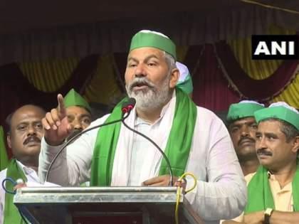 rakesh tikait announced farmers will gherao raj bhavans across the country on june 26   Farmers Protest: देशभरातील राजभवनांना शेतकरी घेराव घालणार; राकेश टिकैत यांचा एल्गार