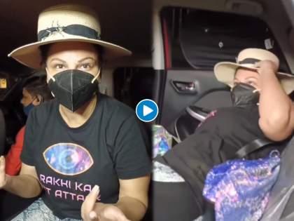 Rakhi Sawant fell in the moving car; You can watch the video and smile | चालत्या गाडीत राखी सावंत पडली; Video पाहून येईल हसू