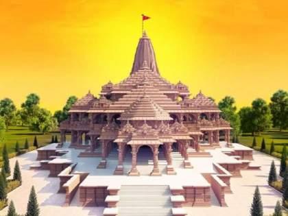 ram mandir trust land purchase controversy mayor nephew sold land worth 20 lakhs in crores | Ayodhya : राम मंदिरासाठी जमीन खरेदी वादात; AAP खासदार म्हणाले, '20 लाखांची जमीन अडीच कोटींमध्ये विकत घेतली'