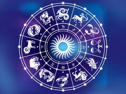 Today's horoscope, May 22, 2020 BKP | आजचे राशीभविष्य, २२ मे २०२०