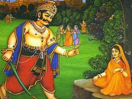 Ravana could not touch Sita only because of 'Ya' curse, because it is found in Uttarkand!   केवळ 'या' शापामुळे रावण सीतेला स्पर्श करू शकला नाही, उत्तरकांडमध्ये सापडते कारण!