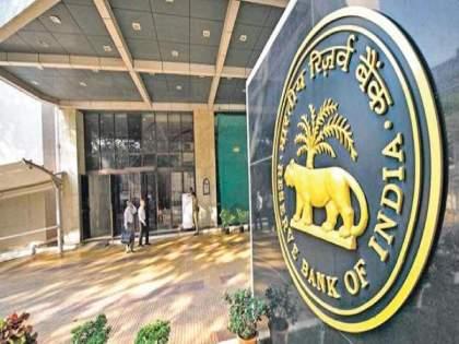 RBI refuses to defer bankruptcy proceedings further; Doors open from the government | दिवाळखोरी प्रक्रियेला आणखी स्थगितीस RBI चा नकार;सरकारकडून दारे खुली