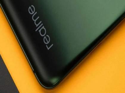 Realmes cheapest and first laptop to hit the market The price is likely to be less than Rs 50000 | Realme चा स्वस्त आणि पहिला लॅपटॉप बाजारात येणार?; किंमत ५० हजारांपेक्षाही कमी असण्याची शक्यता
