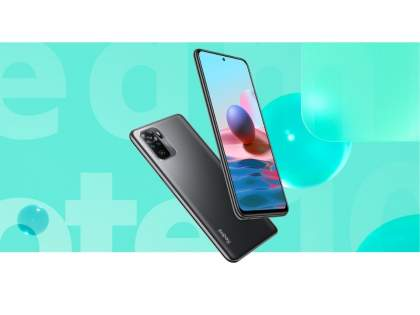 Xiaomi redmi note 10 smartphone gets price hike in india   पुन्हा वाढवली शाओमीने Redmi Note 10 स्मार्टफोनची किंमत; जाणून घ्या नवीन किंमत