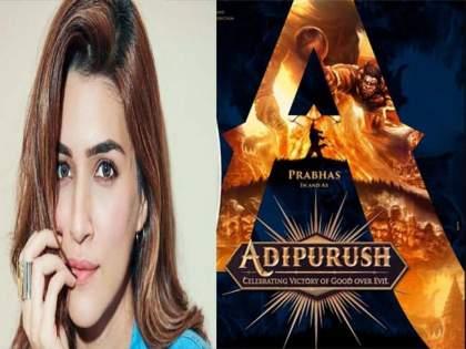 Kriti Sanon to play lead role opposite Prabhas in Adipurush?   ना कियारा ना अनुष्का प्रभासच्या 'आदिपुरूष' मध्ये क्रिती सेनन करणार सीतेची भूमिका?