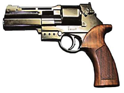Revolver smuggler arrested: Revolver seized | रिव्हॉल्व्हरची तस्करी करणाऱ्याला अटक: रिव्हॉल्व्हर हस्तगत