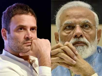"Congress Rahul Gandhi Slams Modi Government Over Petrol Diesel Price Hike | ""निवडणुका संपल्या, पुन्हा लूट सुरू""; राहुल गांधींचा मोदी सरकारवर घणाघात"