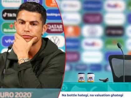 EURO 2020 cristiano ronaldo coca cola controversy fevicol amul gave funny reaction   ना बॉटल हटेगी, ना...; फेविकॉलचा जबरदस्त 'गोल'; Cristiano Ronaldo Vs. कोका कोला 'सामन्या'त भन्नाट 'फ्री-किक'