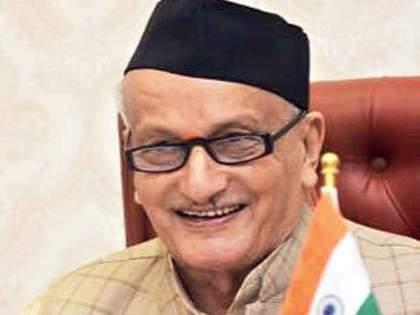 list of names of the twelve was 'found' at Governor; Reported not to have in RTI   बारा जणांच्या नावांचीयादी राज्यपालांकडेच 'सापडली'; माहिती अधिकारात नसल्याचे कळविलेले