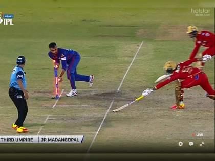 IPL 2021 : PBKS vs DC T20 Live Score Update : Horrible mixup between Mayank Agarwal and Deepak Hooda, both reached the non striker's crease, Video   IPL 2021 : PBKS vs DC T20 Live : एकाच वेळी दोघं Run Out; पंजाबच्या फलंदाजांचा गोंधळ पाहून आवरणार नाही हसू, Video