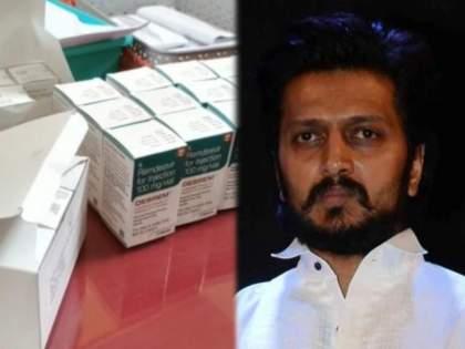 Riteish deshmukh lashes out at fake drug dealers | 'भर रस्त्यात हाणलं पाहिजे'; औषधांचा काळाबाजार करणार्यांवर भडकला रितेश देशमुख