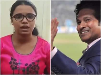 Sachin Tendulkar's help puts teenager on path to realising her dream of becoming a doctor | रत्नागिरीच्या दीप्तीचं डॉक्टर बनण्याचं स्वप्न सचिन तेंडुलकर पूर्ण करणार; पुढे केला मदतीचा हात!