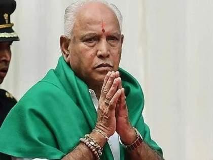 Karnataka chief minister BS yediyurappa may resign on 26th July | कर्नाटकला लवकरच मिळू शकतो नवीन मुख्यमंत्री, येदियुरप्पा 26 जुलै रोजी देणार राजीनामा ?