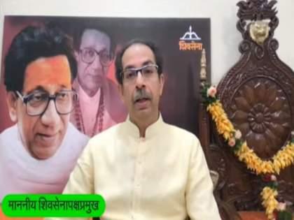 "Shiv sena Uddhav Thackeray speech in Vardhapan Sohla, Target BJP And Congress also talk on Hindutva | Uddhav Thackeray: ""तलवार उचलण्याची ताकद नाही अन्...""; स्वबळाच्या घोषणेवरून मुख्यमंत्री उद्धव ठाकरेंचा जोरदार टोला"