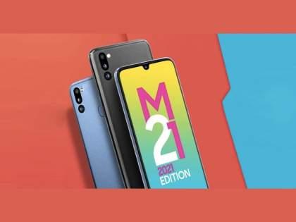 Samsung Galaxy M21 2021 Edition launch in india Price 12499 sale Offer   6000mAh बॅटरी आणि 48MP कॅमेऱ्यासह धमाकेदार Samsung Galaxy M21 2021 Edition भारतात लाँच