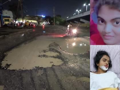 Girl student dies after scooter falling into pothole on Ring Road in Indore friend seriously injured   ह्दयद्रावक घटना! खड्ड्यानं घेतला युवतीचा बळी, १५ मिनिटं कुणीच मदतीला आलं नाही