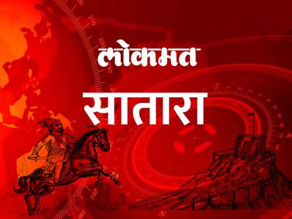 Change in traffic in Satara city due to immersion of Ganesha | गणेश विसर्जनामुळे सातारा शहरातील वाहतुकीत बदल
