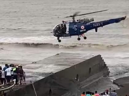 Tauktae Cyclone: Navy helicopter makes emergency landing at Bhayandar beach | Tauktae Cyclone : नौदलाच्या हॅलिकॉप्टरचे भाईंदरच्या समुद्र किनारी इमर्जन्सी लँडिंग