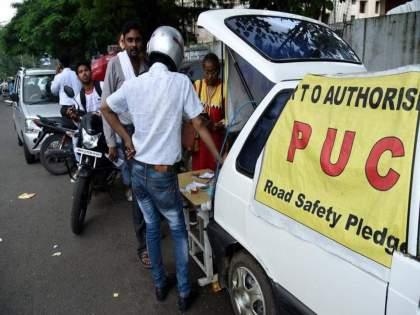 Be careful! Penalty of 10000 if not PUC; Implementation of new rules begins in Delhi   सावधान! PUC नसल्यास 10000 चा दंड; दिल्लीमध्ये नव्या नियमांच्या अंमलबजावणीला सुरुवात