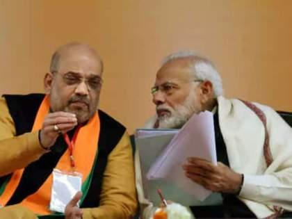 congress attempt to stop Modi and Shah in gujarat itself   मोदी-शहा यांना गुजरातेतच शह देण्याचे काँग्रेसचे प्रयत्न