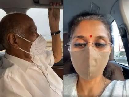ncp chief sharad pawar and mp supriya sule car ride in mumbai after his surgery;facebook live   जुन्या आठवणींना उजाळा, सुप्रिया सुळेंसोबत शरद पवारांची 'मुंबई' सफर!