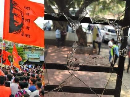 Maratha Reservation: Maratha agitation; NCP and Congress offices were blown up in Satara   Maratha Reservation: मराठा आंदोलन चिघळलं; साताऱ्यात काँग्रेस-राष्ट्रवादीचं कार्यालय फोडलं, अन्...