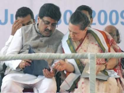 Congress has responsibility on Ashok Chavan over evaluate the result of concluded assembly elections   मंत्री अशोक चव्हाण यांच्यावर काँग्रेसची मोठी जबाबदारी; अध्यक्षा सोनिया गांधी यांचे मानले आभार