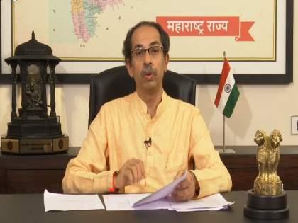 Coronavirus: Big responsibility on family doctors in the third possible wave by CM Uddhav Thackeray | Coronavirus: तिसऱ्या संभाव्य लाटेत फॅमिली डॉक्टर्सवर मोठी जबाबदारी; ठाकरे सरकारचा महत्त्वाचा निर्णय