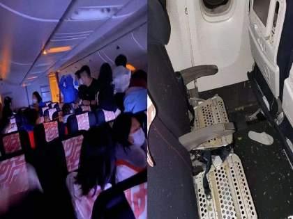 Air France plane makes emergency landing in Beijing over fire on board   थरारक दुर्घटना! हवेत उडणाऱ्या विमानाला लागली आग, प्रवाशांचा जीव थोडक्यात बचावला
